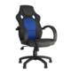 cadeira-para-escritorio-racer-azul-lateral-soline-moveis-rivatti-400