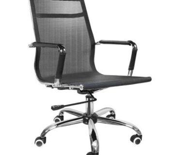 cadeira escritório tela