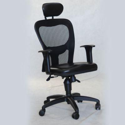 cadeira-escritorio-tela-8