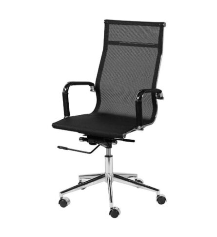 OR-cadeira-presidente-charles-eames-tela